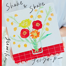 Shake & Shake/sumika