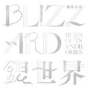 BLIZZARD/BURNOUT SYNDROMES