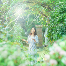 Garden/宇都美 慶子