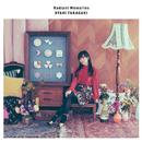 Radiant Memories/高垣 彩陽