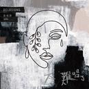 Delusions/Julia Peng