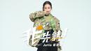 Me First/Julia Peng