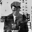 Chun Bai/Jason Chan