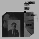 53FPS/Jason Chan
