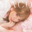 運命/MACO