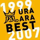 ウラ嵐BEST 1999-2007/嵐