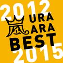 ウラ嵐BEST 2012-2015/嵐