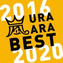 ウラ嵐BEST 2016-2020/嵐
