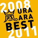 ウラ嵐BEST 2008-2011/嵐