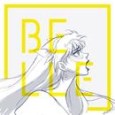 歌よ/Belle