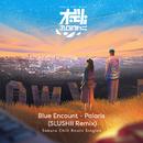 ポラリス (Slushii Remix) - Sakura Chill Beats Singles/BLUE ENCOUNT