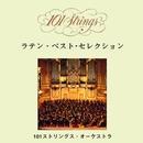 ラテン・ベスト・セレクション/101ストリングス・オーケストラ