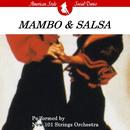 社交ダンス:マンボ&サルサ(アメリカン・スタイル)/ニュー・101ストリングス・オーケストラ/ニュー・101ストリングス・オーケストラ/アダルベルト・ブラボ&オルケスタ・アイデンティダ