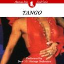 社交ダンス:タンゴ(アメリカン・スタイル)/ニュー・101ストリングス・オーケストラ/ニュー・101ストリングス・オーケストラ