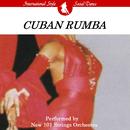 社交ダンス:キューバン・ルンバ(インターナショナル・スタイル)/ニュー・101ストリングス・オーケストラ/ニュー・101ストリングス・オーケストラ/カトリーン・メルガー
