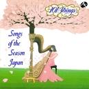 日本の旅「さくらさくら」/101ストリングス・オーケストラ/101ストリングス・オーケストラ