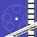 第31回&第32回アカデミー賞ノミネート&受賞作品集/スターライト・オーケストラ&シンガーズ