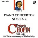 ショパン ピアノ協奏曲 第1番&第2番/アビー・サイモン(ピアノ)/ハンブルク交響楽団/ヘリベルト・バイセル(指揮)