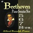 ベートーヴェン:ピアノ・ソナタ 第5・6・7・8番/アルフレッド・ブレンデル