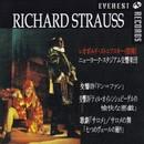 リヒャルト・シュトラウス/交響詩「ドン=ファン」 作品20/ニューヨーク・スタジアム交響楽団