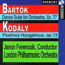 バルトーク:舞踏組曲/ロンドン・フィルハーモニー管弦楽団