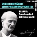 ブラームス:交響曲 第1番 ヴィルヘルム・フルトヴェングラー(指揮)/ベルリン・フィルハーモニー管弦楽団/ベルリン・フィルハーモニー管弦楽団