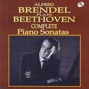 ブレンデル・プレイズ・ベートーヴェン・ピアノ・ソナタ全集/アルフレッド・ブレンデル