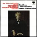 リヒャルト・シュトラウス・コンダクツ・リヒャルト・シュトラウス/ウィーン・フィルハーモニー管弦楽団