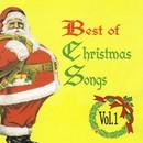 ベスト・オブ・クリスマス・ソングス Vol.1/スターライト・オーケストラ&シンガーズ