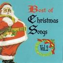 ベスト・オブ・クリスマス・ソングス Vol.2/スターライト・オーケストラ&シンガーズ