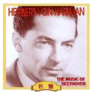 ベートーヴェン:交響曲 第5&6番/ヘルベルト・フォン・カラヤン&ウィーン・フィルハーモニー管弦楽団/フィルハーモニー管弦楽団/ヘルベルト・フォン・カラヤン