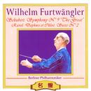 シューベルト&ラヴェル/ヴィルヘルム・フルトヴェングラー/ベルリン・フィルハーモニー管弦楽団/ヴィルヘルム・フルトヴェングラー