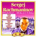 ラフマニノフ・ピアノ・リサイタル/セルゲイ・ラフマニノフ
