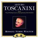 トスカニーニ指揮/ニューヨーク・フィルハーモニー交響楽団:ロッシーニ、ヴェルディ、ワーグナー/アルトゥーロ・トスカニーニ/ニューヨーク・フィルハーモニー交響楽団