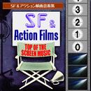 トップ・オブ・ザ・スクリーン・ミュージック/SF&アクション映画音楽集/ヴァリアス・アーティスト