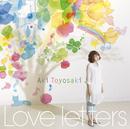 Love letters/豊崎 愛生