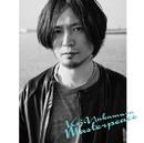 Masterpeace/Koji Nakamura