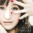 AS LIFE/ELISA connect EFP