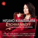 ラフマニノフ:ピアノ協奏曲第2番&チェロ・ソナタ/河村 尚子