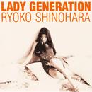 Lady Generation~淑女の世代~/篠原涼子