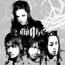 AWAKE/L'Arc~en~Ciel