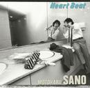 Heart Beat/佐野元春