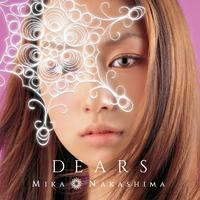 ハイレゾ/DEARS/中島 美嘉