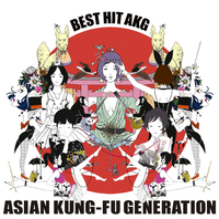 ハイレゾ/BEST HIT AKG/ASIAN KUNG-FU GENERATION
