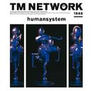 humansystem/TMN