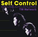 Self Control/TMN