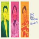 Humanity/SING LIKE TALKING