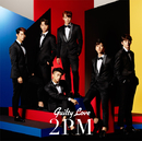 Guilty Love/2PM