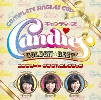 ハイレゾ/GOLDEN☆BEST キャンディーズ コンプリート・シングルコレクション/キャンディーズ