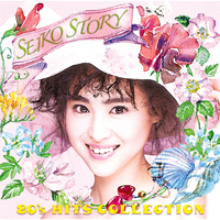 ハイレゾ/SEIKO STORY~80's HITS COLLECTION~/松田聖子
